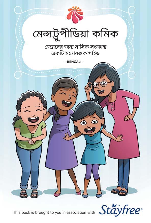Bangla Comics Book